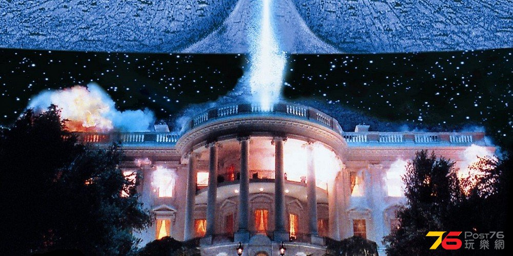 Independence-Day-White-House1.jpg
