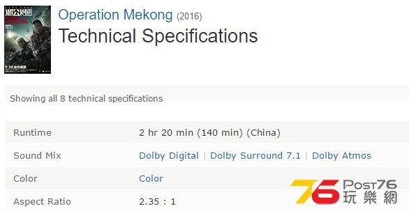Operation Mekong3.jpg