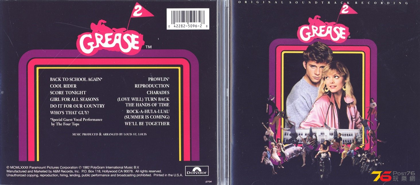grease2Soundtrack82.jpg