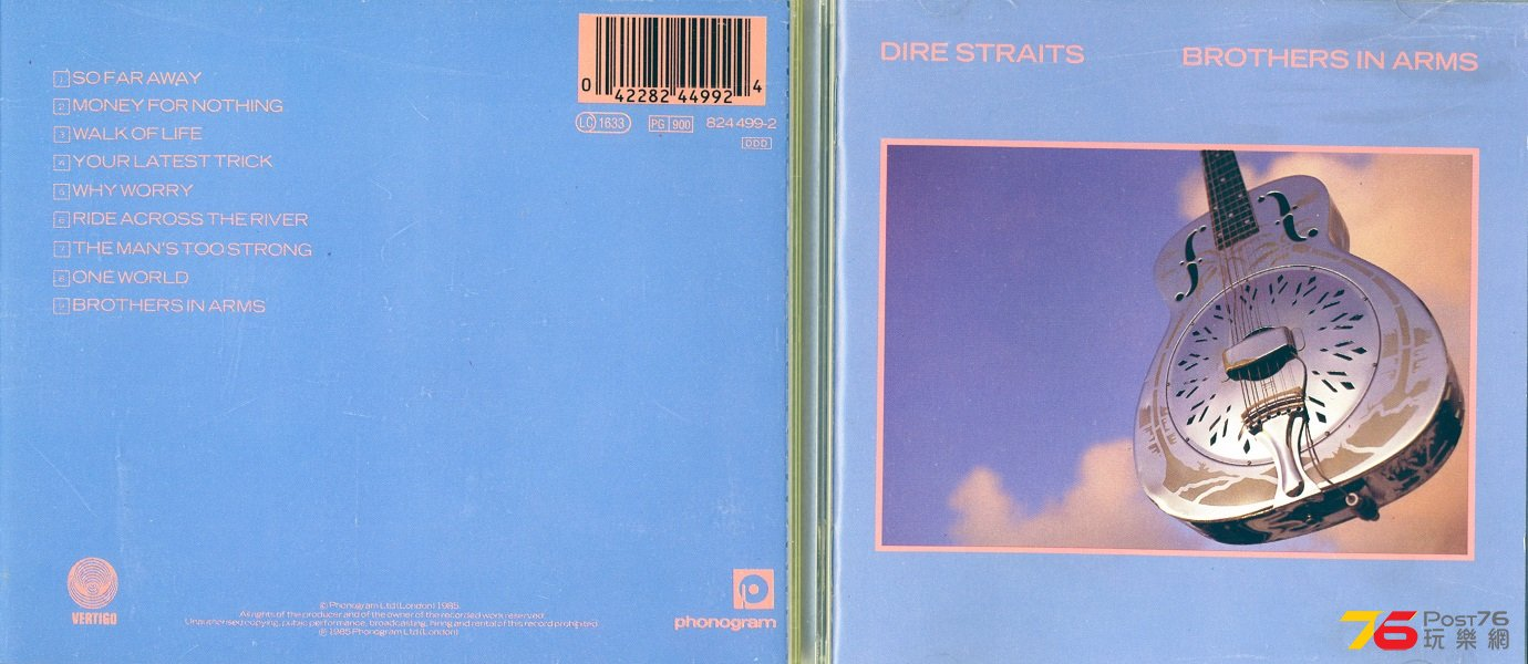 direStraits85brothersInArms.jpg