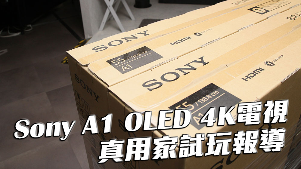 sony_a1_try_event_index.jpg