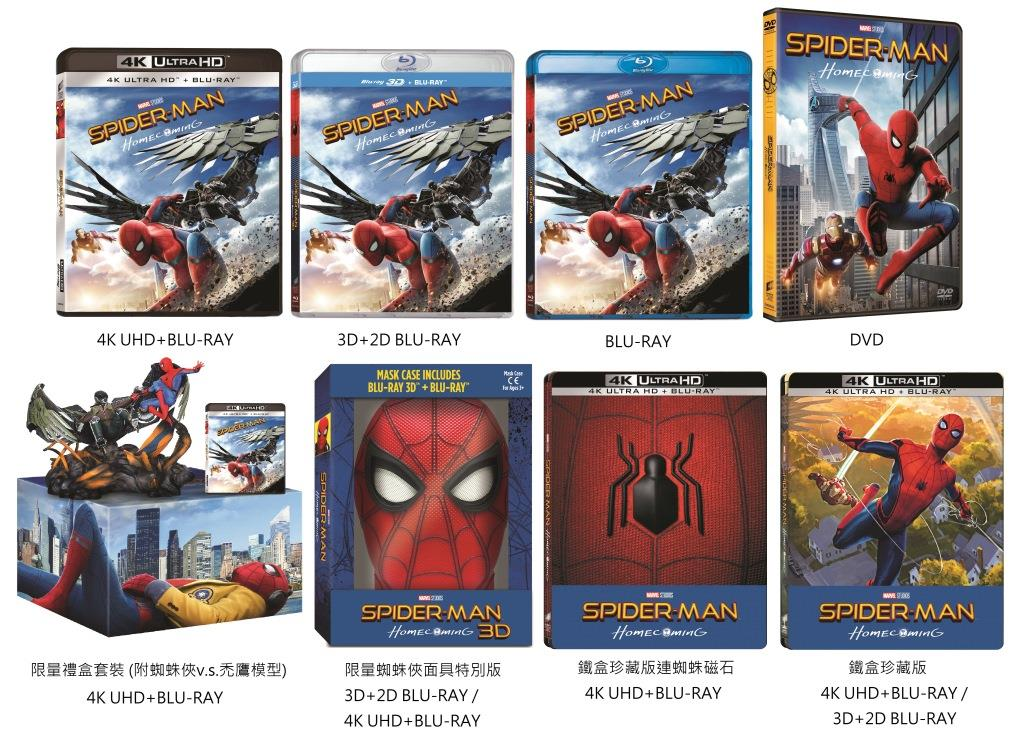 3667029_UH2291ASL_SpidermanHomecoming_AS_UHD_BD2_RNST_3D_CMYK.jpg