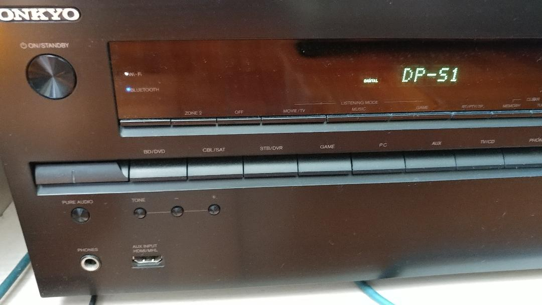 onkyo surround amp.jpg