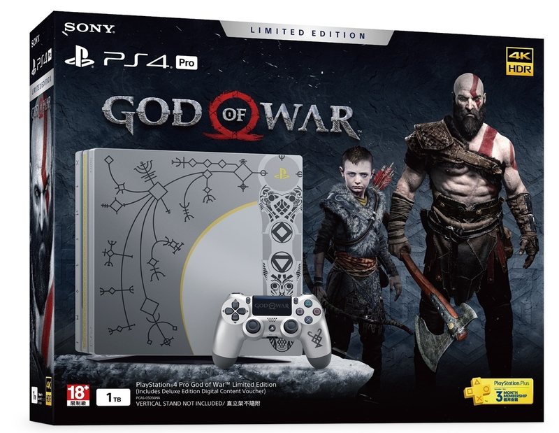 GOW__Bundle-Sleeve_3D_HK.jpg