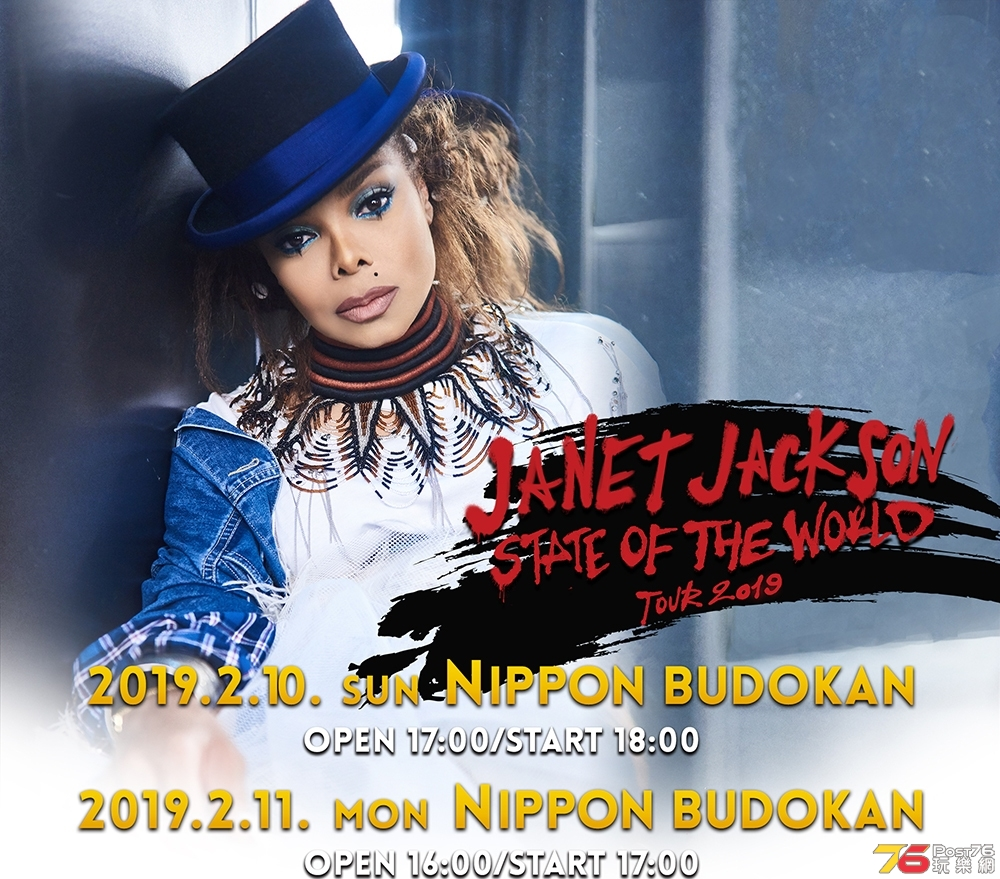 Janet Jackson 2019 State of the world 東京演唱會