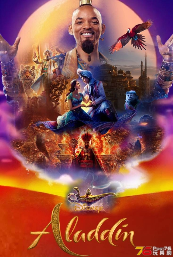 aladdin__2019__poster_by_the_dark_mamba_995_dd4yuom-pre.jpg