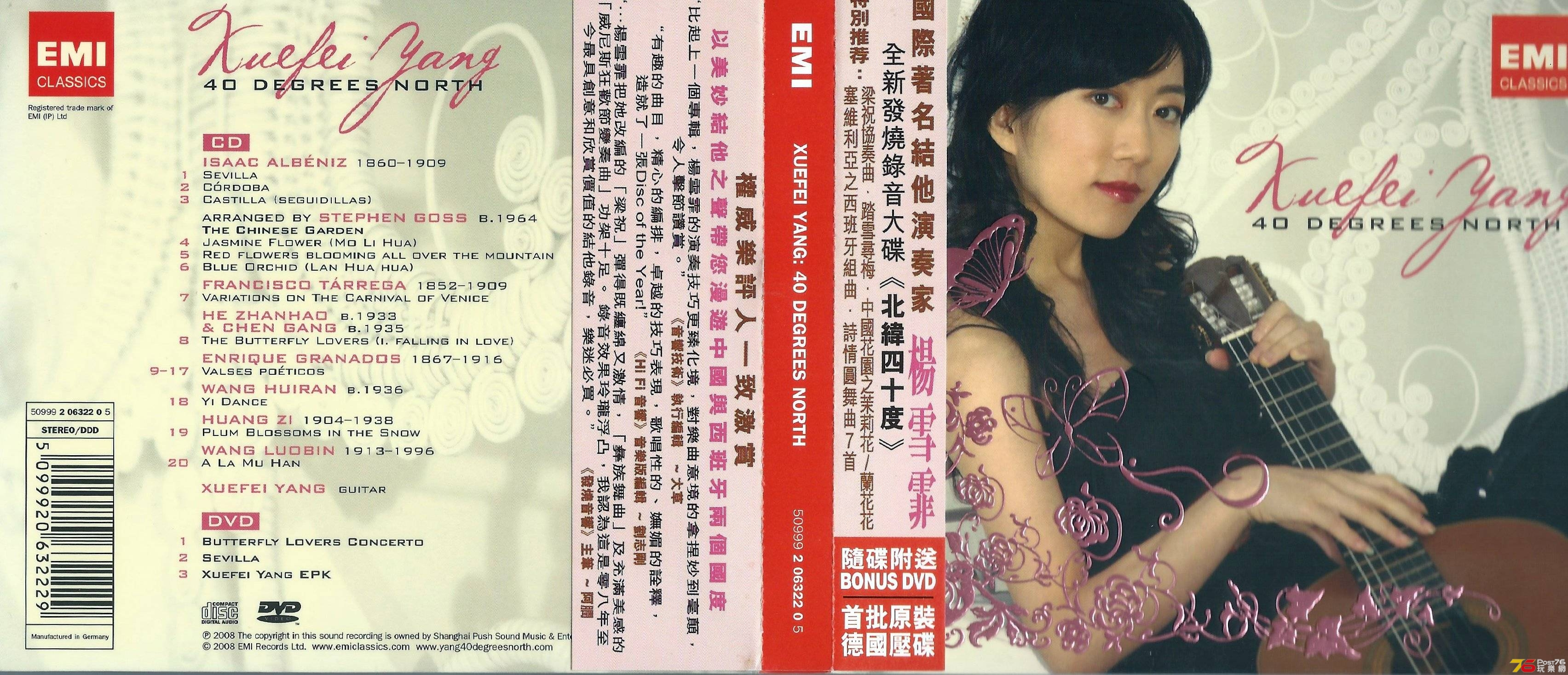 楊雪霏 Yang Xuefei  2008 40 Degrees North CD+DVD a-001.JPG