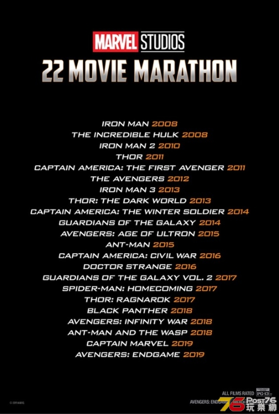 AMC-Marvel-Movie-Marathon-Avengers-Endgame.jpg