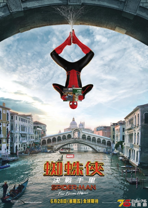 SpidermanFFHVeniceposter-N1_1559624307.jpg