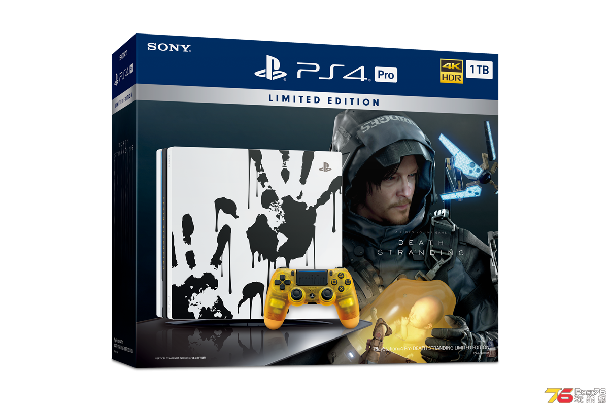 DEATH STRANDING_bundle-sleeve_3D_HK.png
