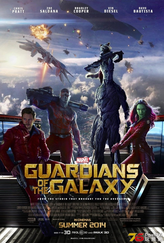 Guardians-of-the-Galaxy-poster-3.jpg