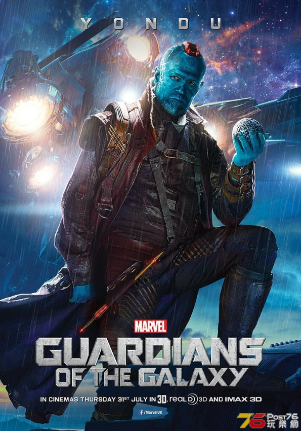 guardians-of-the-galaxy_character-poster_yondu.jpg