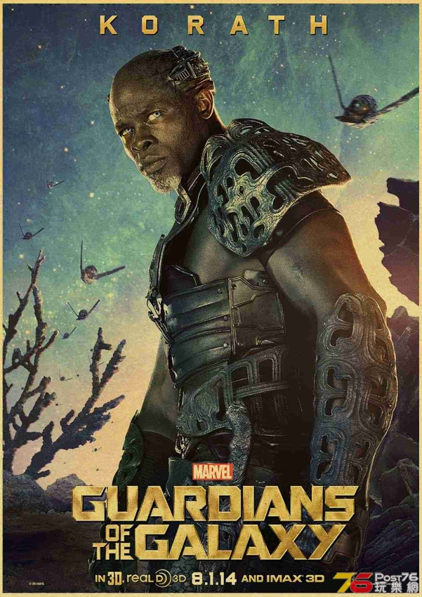 marvel-movie-Guardians-of-the-Galaxy-Star-Lord-Rocket-Raccoon-Groot-Retro-Poster.jpg