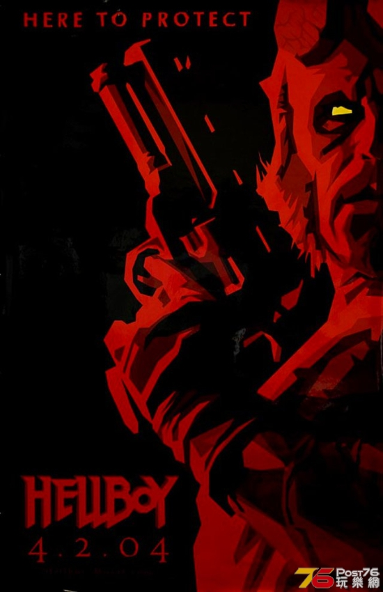 hellboy-md-web.jpg