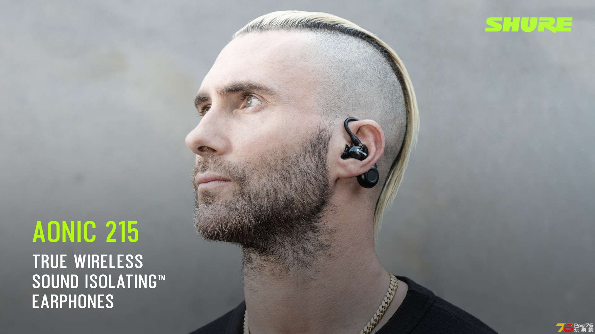 Interconnected_AONIC215_SE215-K-TW1_Social_02_Adam+Levine_1920x1080.png