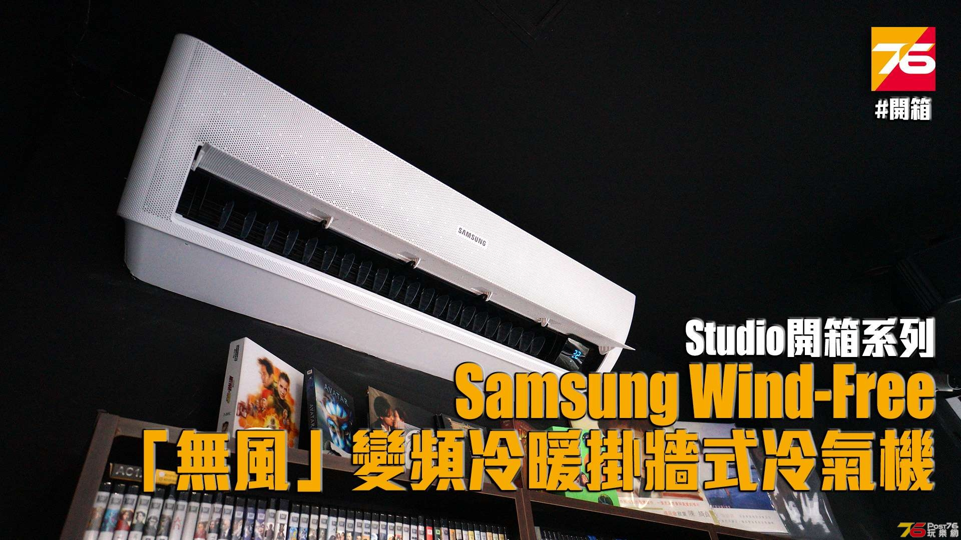 Samsung-Wind-Free-unbox.jpg