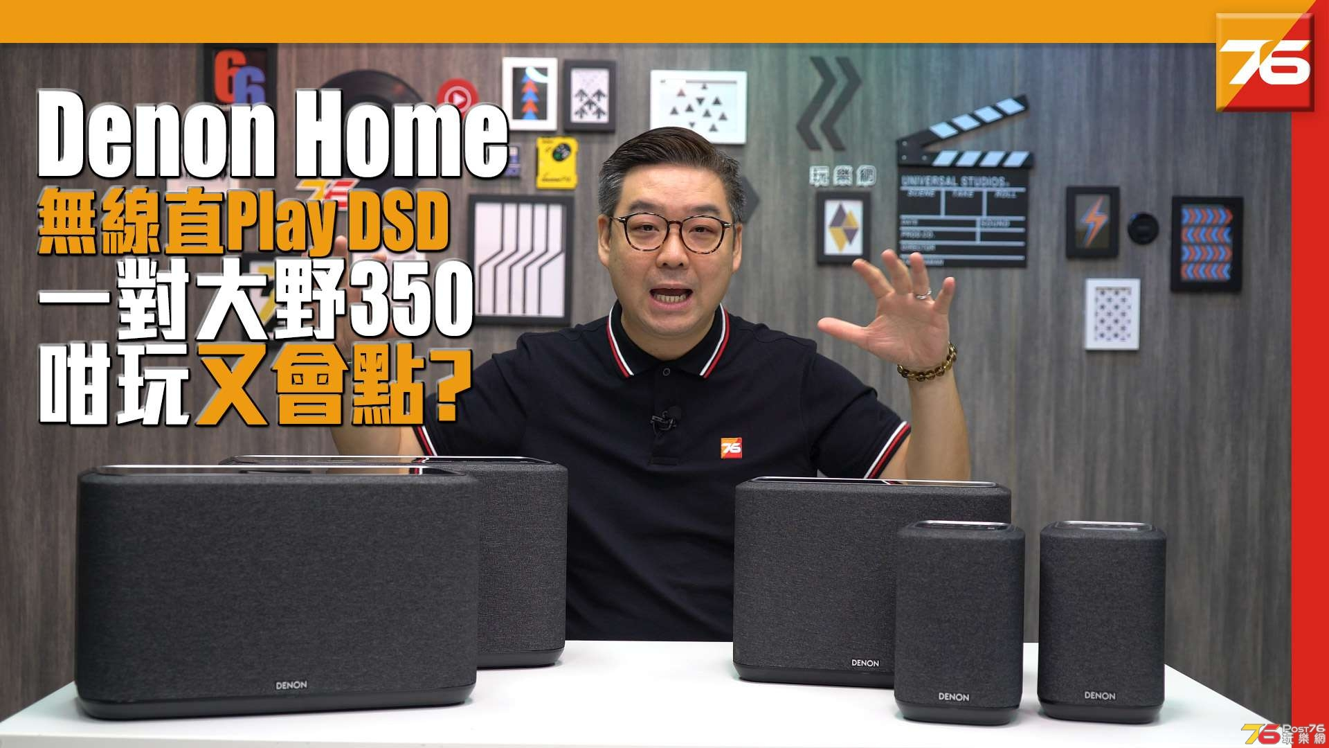 denon-home-heos-review.jpg