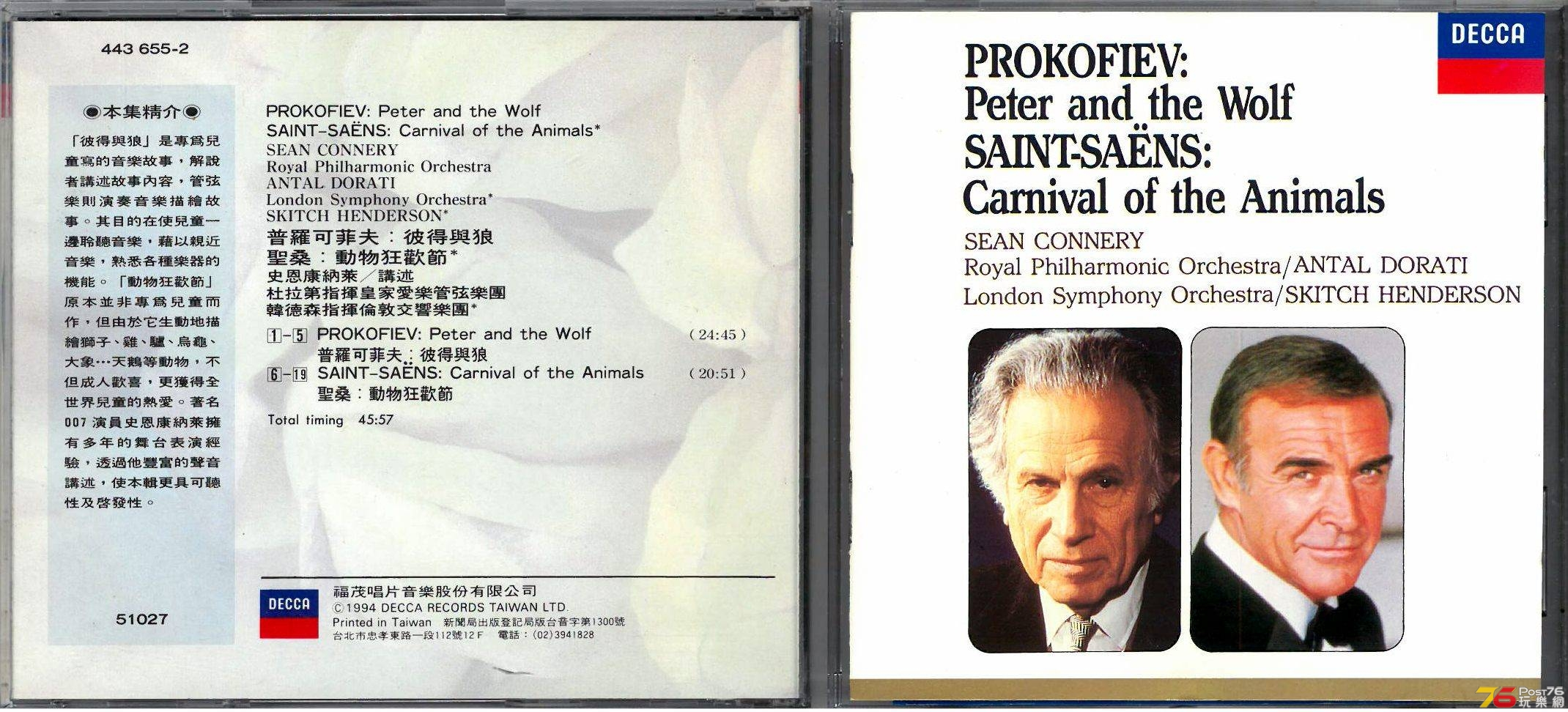 Prokofiev Saint-Saens  Peter and The Wolf  Carnival of The Animals  RPO Antal Do.jpg