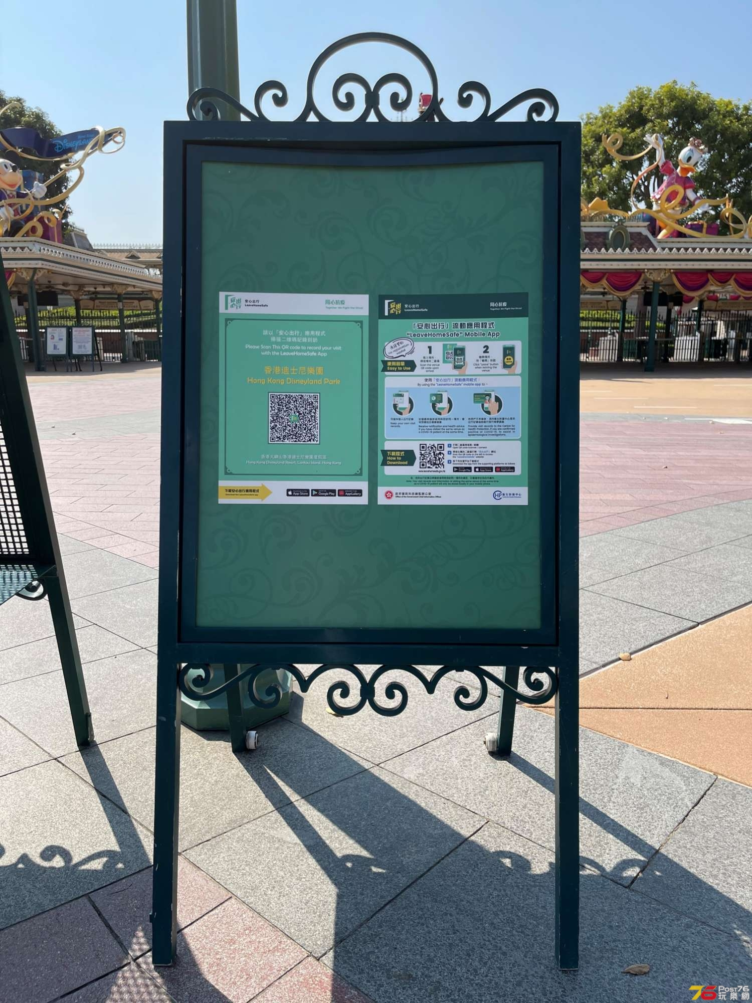 HKDL_Reopening_Health and Safety Measures_LeaveHomeSafe QR Code.jpg