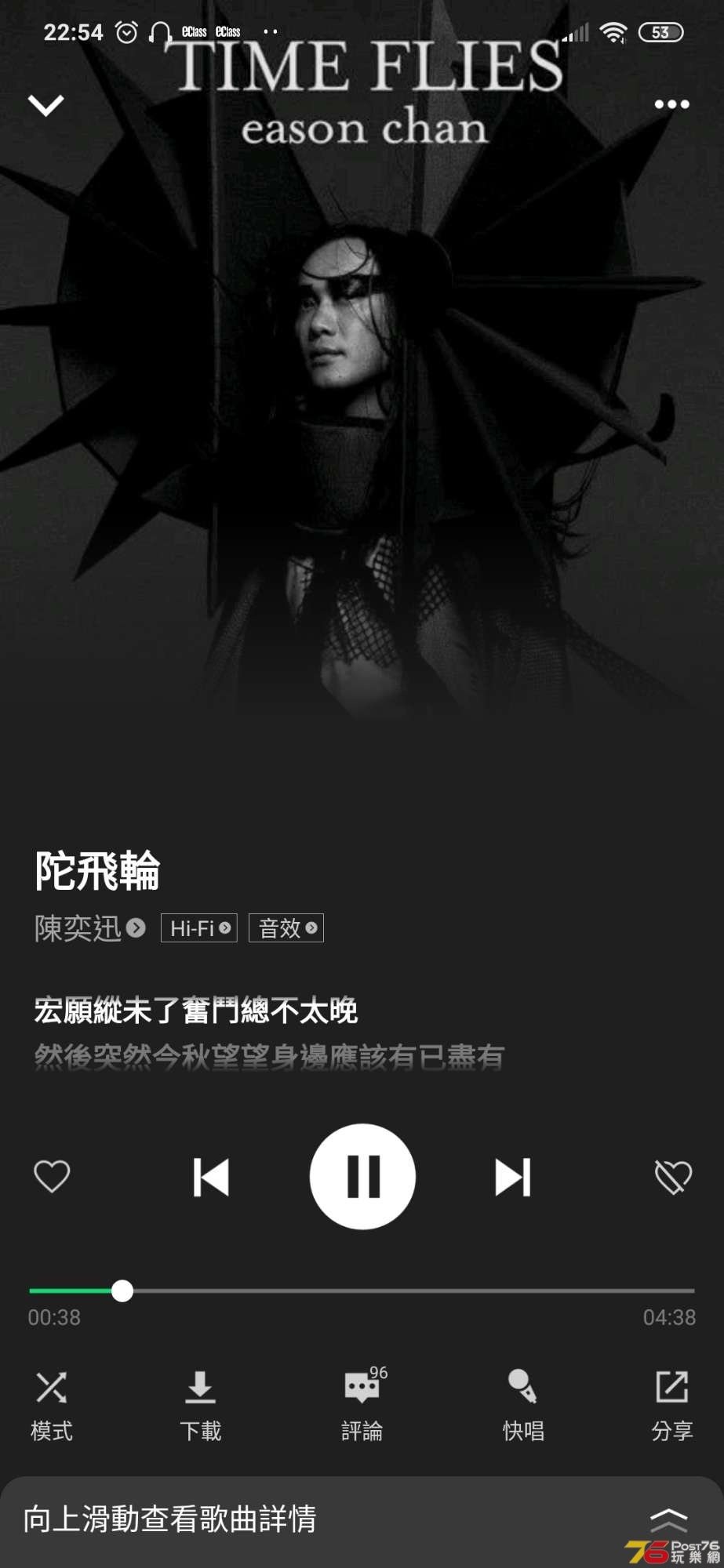Screenshot_2021-02-10-22-54-21-633_com.tencent.ibg.joox.jpg