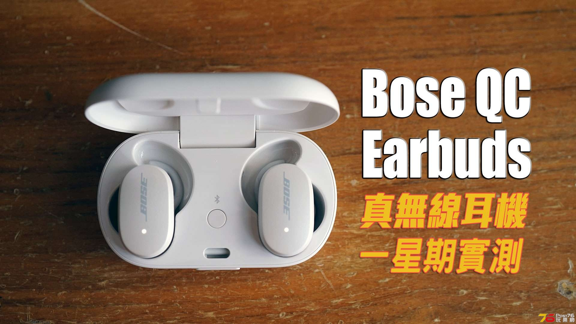 bose-qc-earbugs-review.jpg