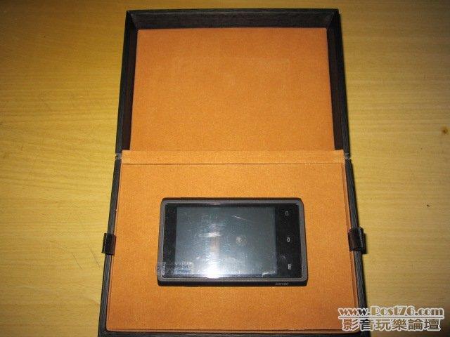 Unbox 1.JPG