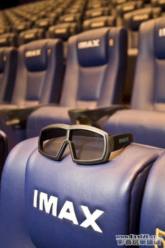 UAIS_IMAX seats + glasses.jpg