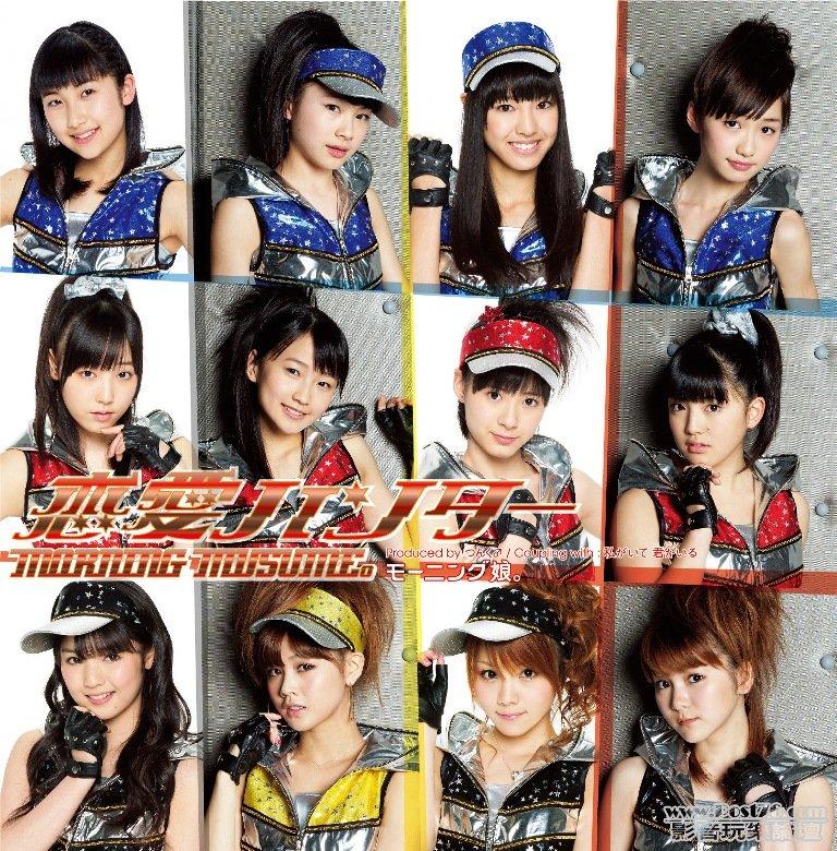 12-20784-2 早安少女組。初回C.jpg