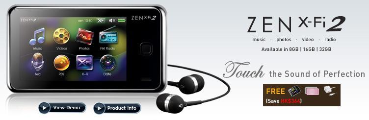Zen  X-Fi2.jpg
