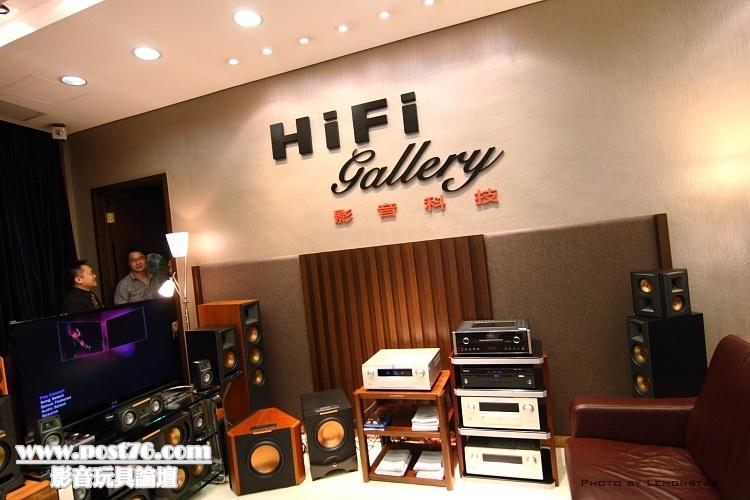 Hifi Gallery Interior.jpg