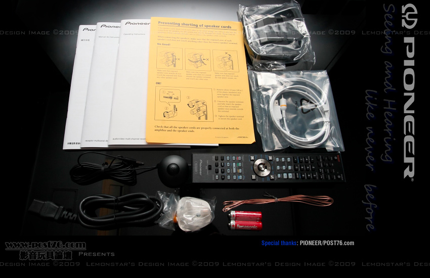 Pioneer-Accessories.jpg