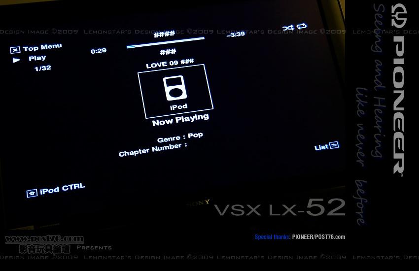 Pioneer-ipod-1.jpg