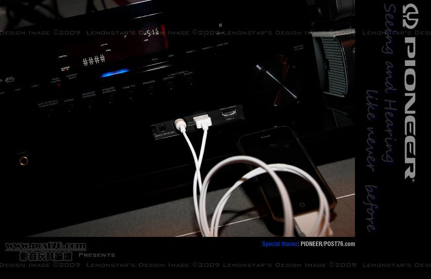 Pioneer-ipod-2.jpg