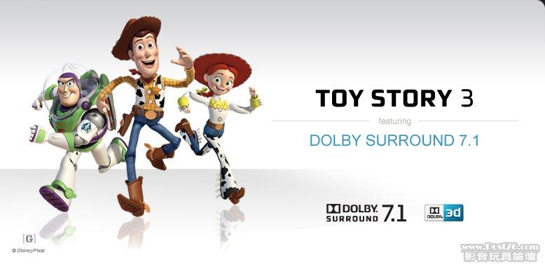 DOLBY-Toy-Story-3-Header.jpg