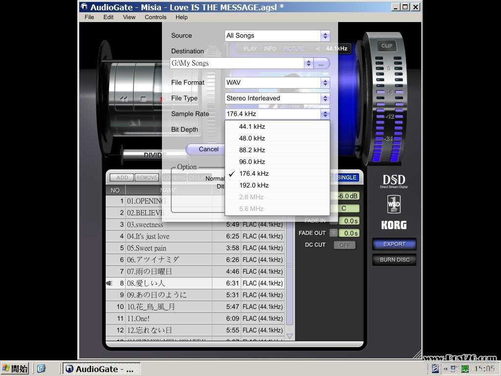 Korg AudioGate_4.JPG