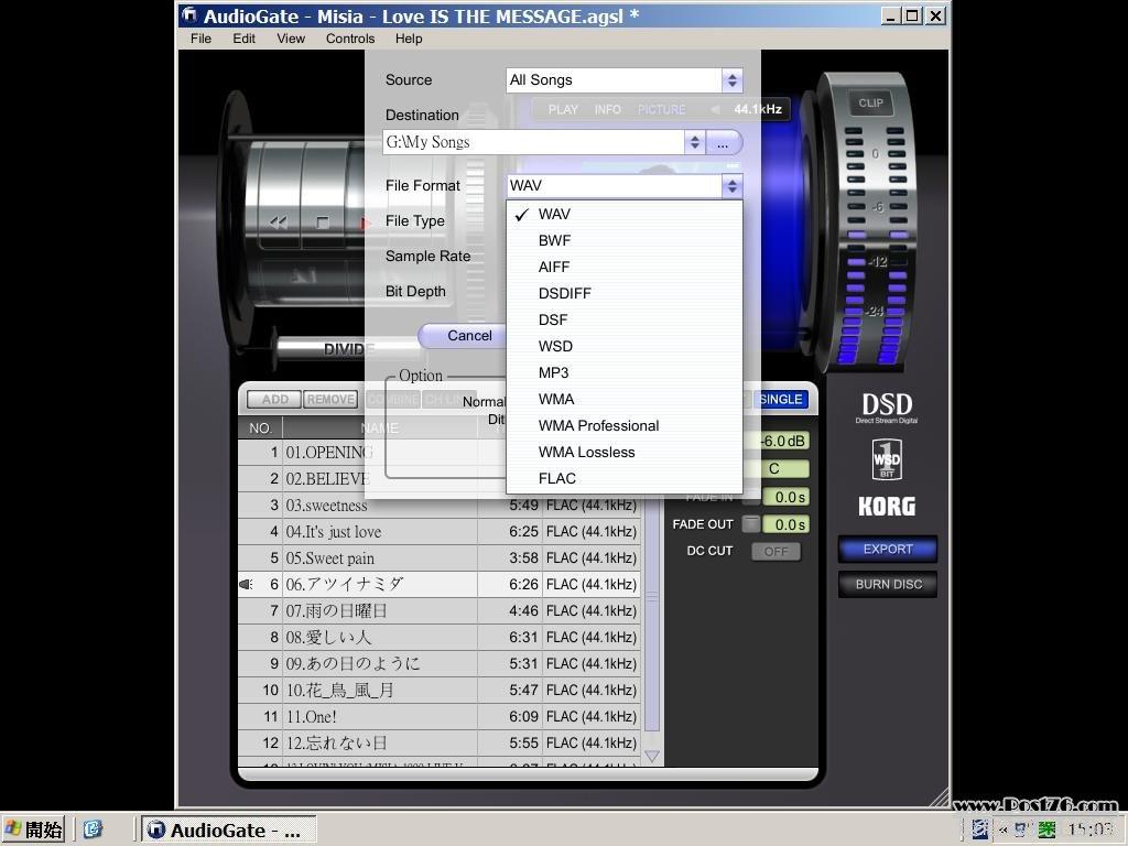Korg AudioGate_3.JPG