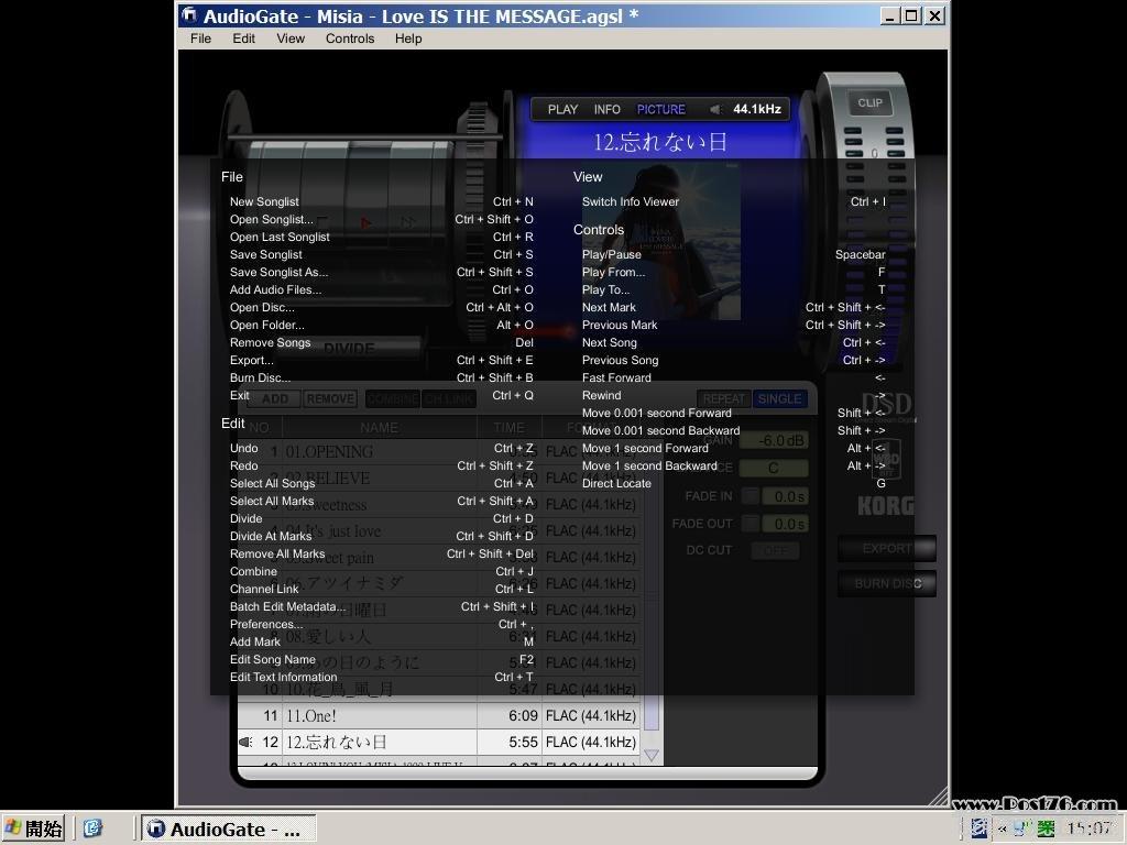 Korg AudioGate_5.JPG