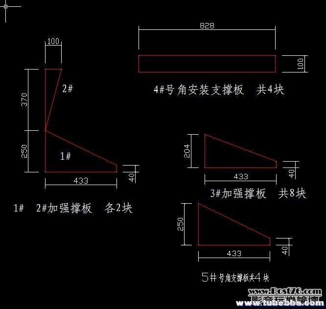 窮人睇concert....之音魂不散- HiFi音響- 第993頁- Post76影音 on
