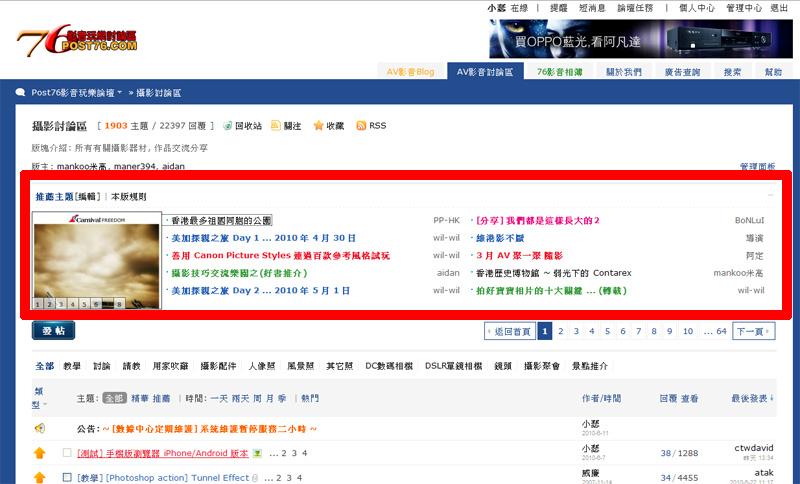 photo_vote_01.jpg