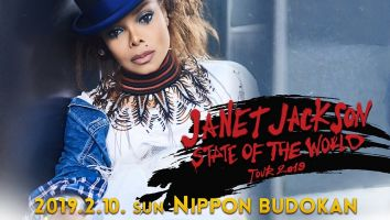 Janet Jackson State of the world記事