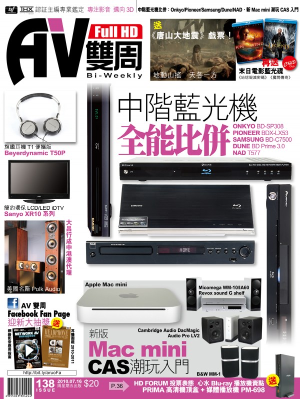 138_cover_900pix