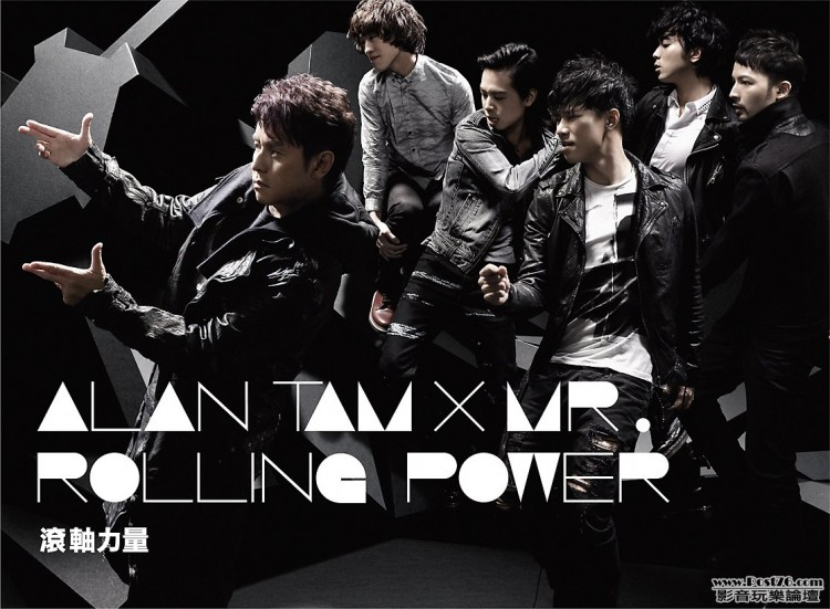 cover_FINAL_rolling_power