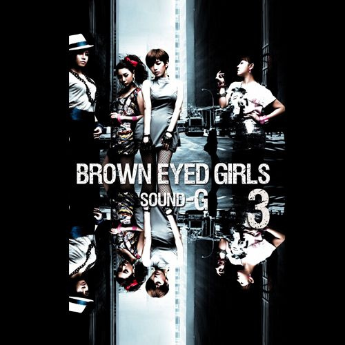 eyed cover 1