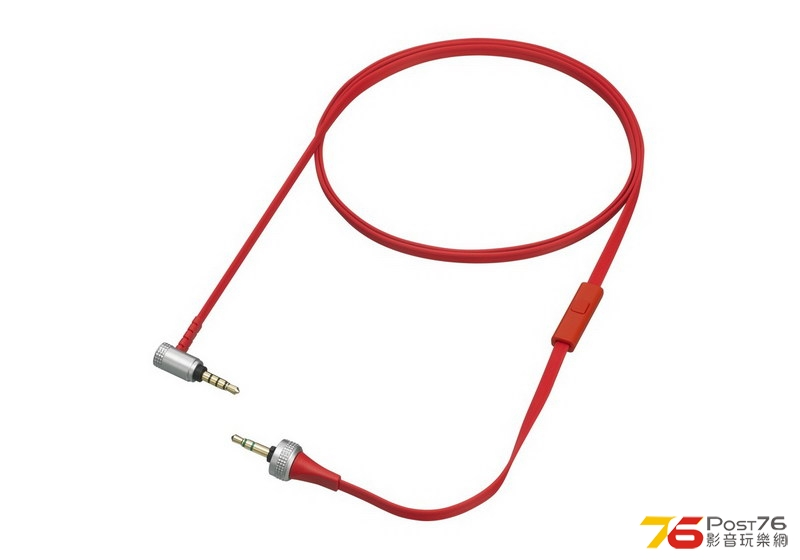 MDR-XB920_Remotecable_R_Red-1200