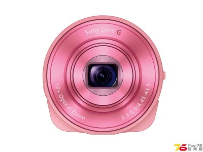 QX10_Pink_front-1200