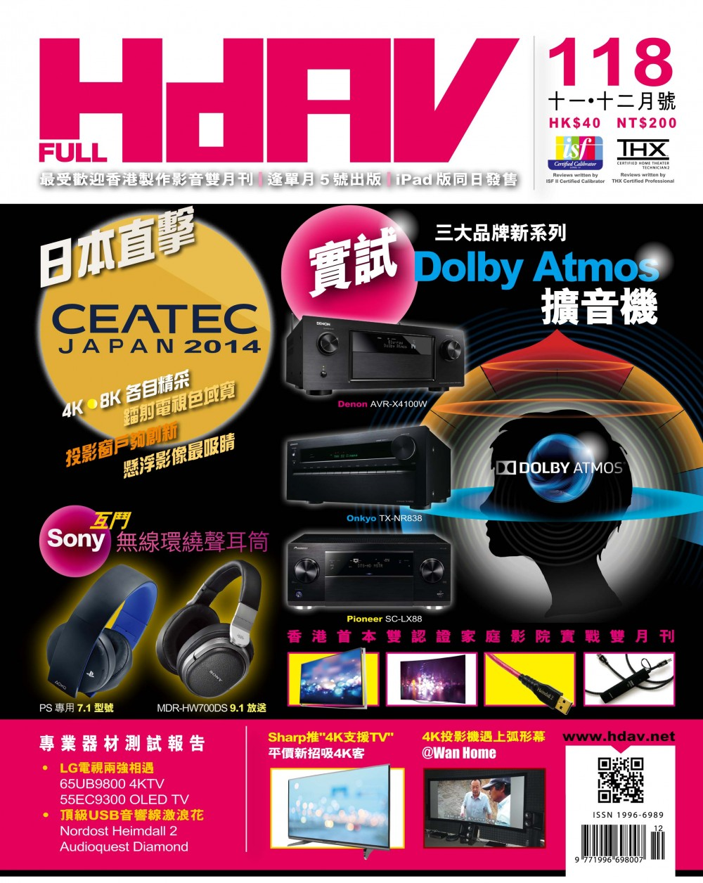 118 Cover NEW
