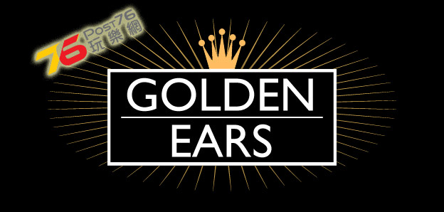 goldenears_post76_logo