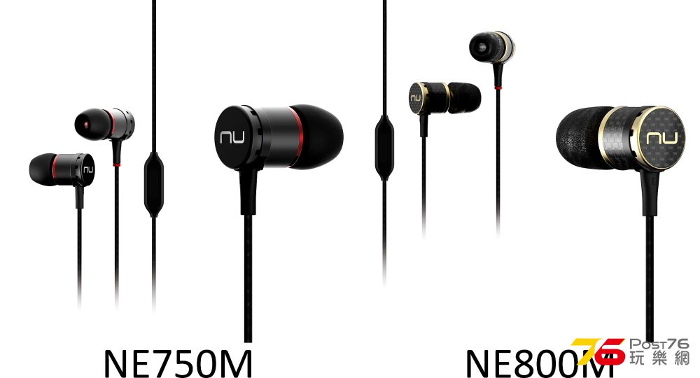 Optoma-NE750M-and-NE800M-Earphones-Introduced
