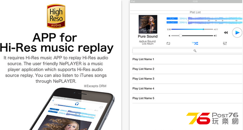 neplayer_hires_app
