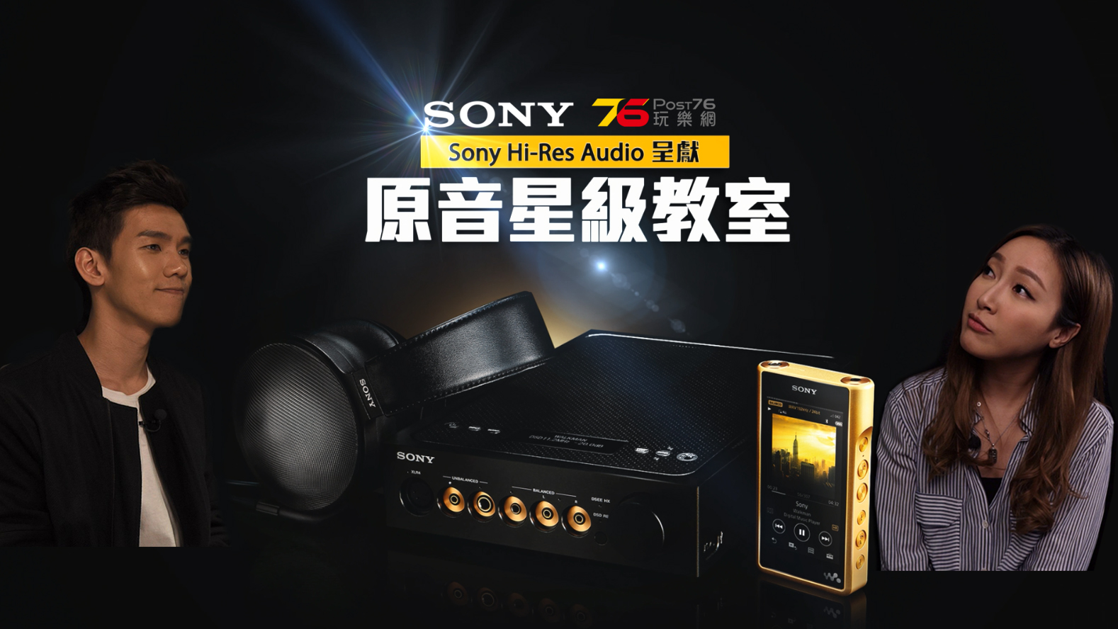 sony_index